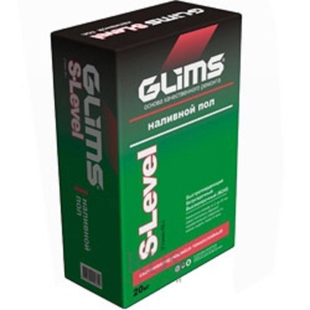 Глимс S-Level новое название наливного пола Глимс S3x